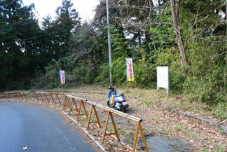 寺入の滝入口
