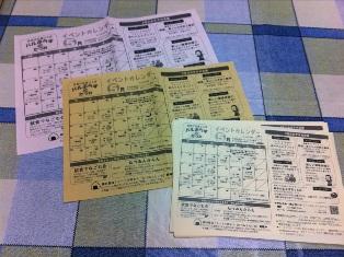 calendar_201205.jpg