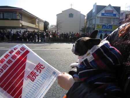 箱根駅伝の応援!