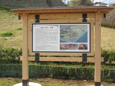 歴史公園オープン