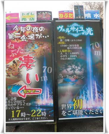 CIMG0243_20121123234058.jpg