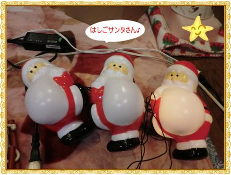 CIMG0398_20121203233430.jpg