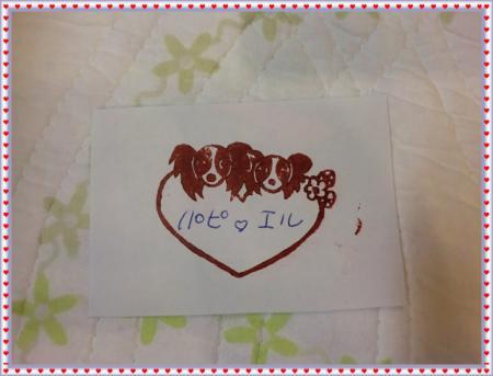 CIMG1471_20120822223902.jpg