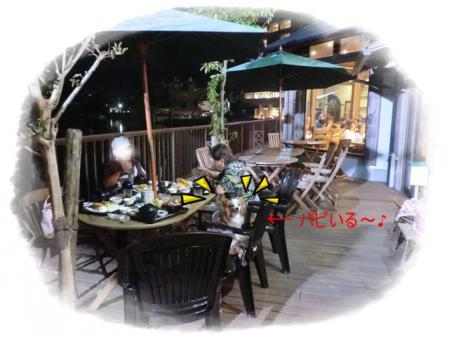 CIMG2081_20121009225501.jpg