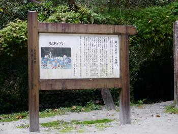 yagorou 163