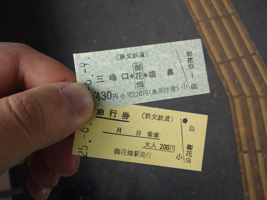 CA3J0505S.jpg