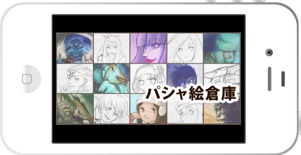 so-co.jpg