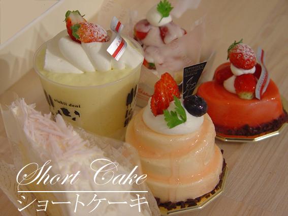 shortcake.png