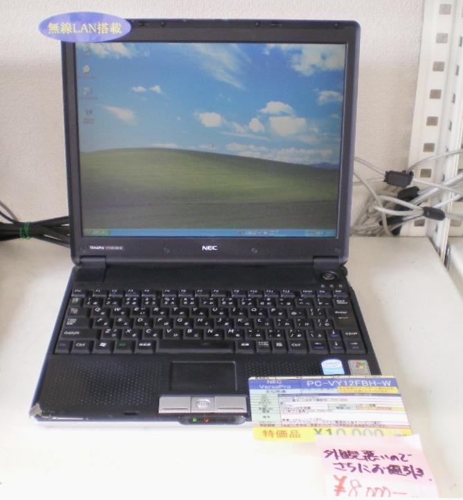 IMGP0037.jpg