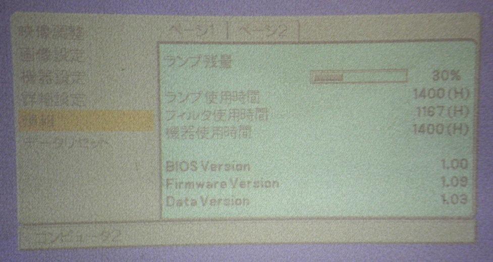 IMGP0053.jpg