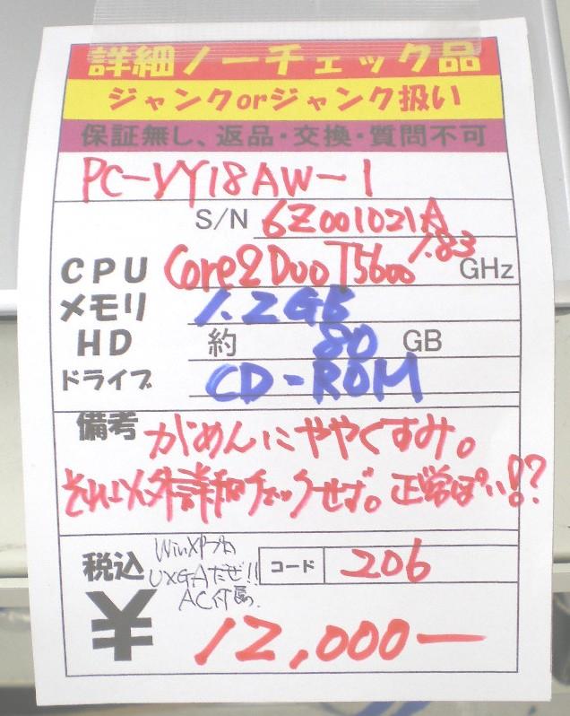 IMGP0071.jpg
