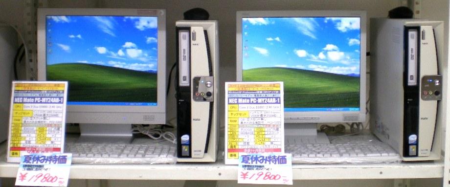 IMGP0090.jpg