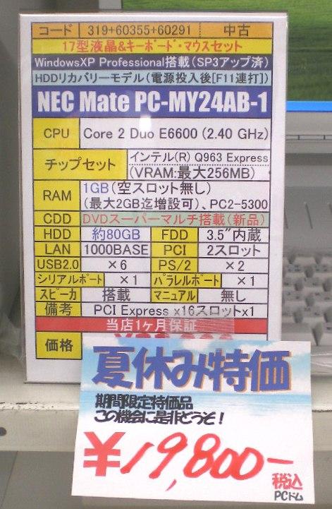 IMGP0091.jpg
