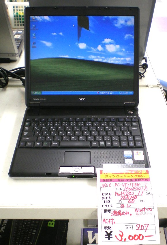 IMGP0096.jpg