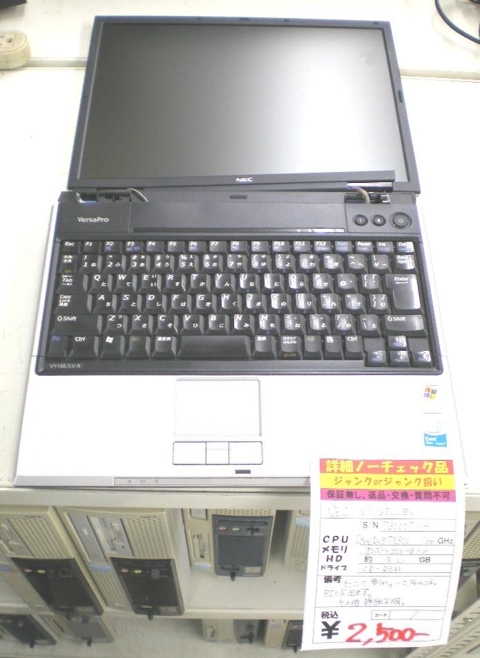 IMGP0178.jpg
