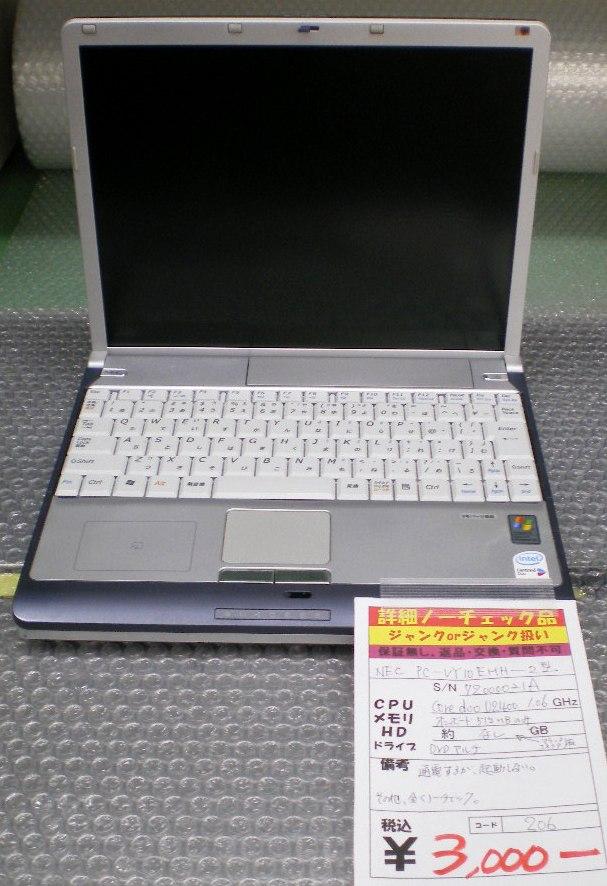 IMGP0236.jpg