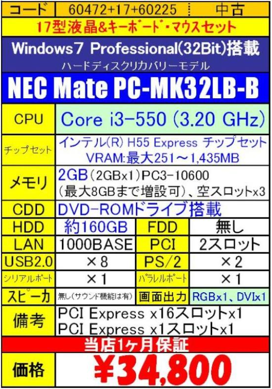 IMGP0268p.jpg