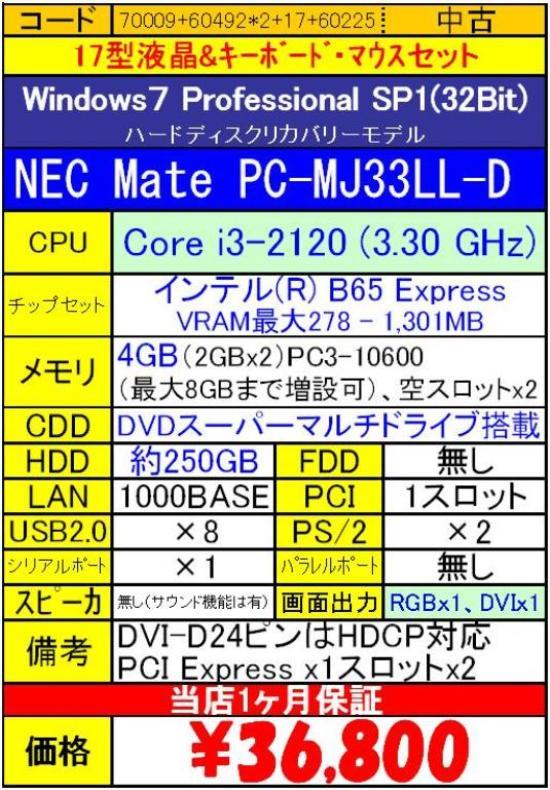 IMGP0269p.jpg