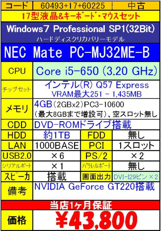 IMGP0270p.jpg