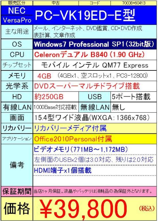 IMGP0271p.jpg