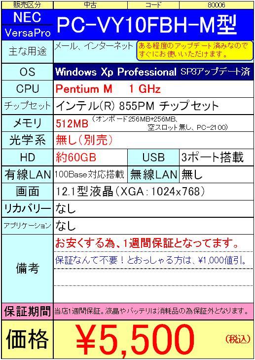 IMGP027802.jpg