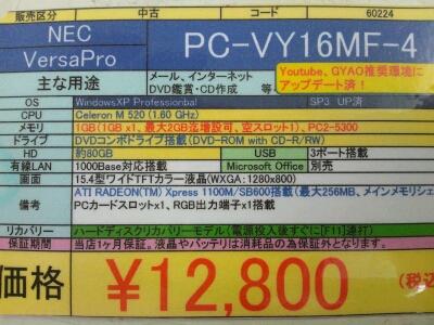 fc2blog_20120422185840510.jpg