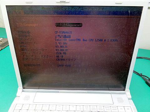 DSCF3066.jpg