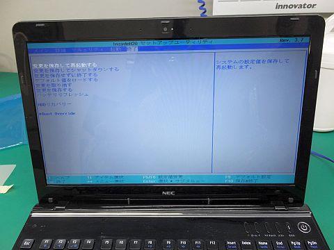 DSCF3114.jpg