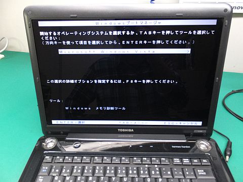 DSCF3131.jpg
