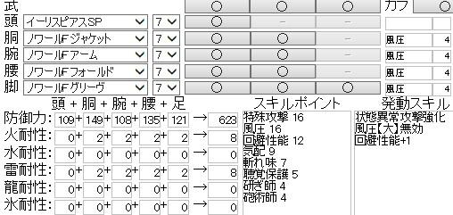 bandicam 2014-02-05 14-54-16-668