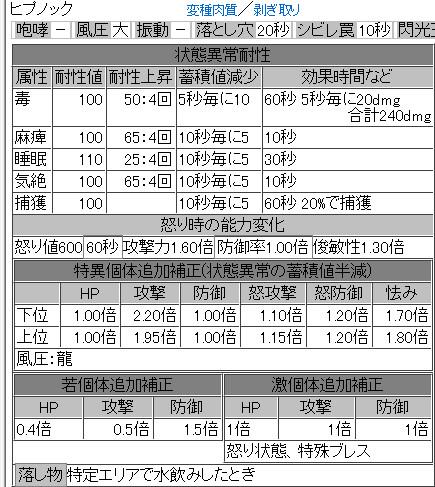 bandicam 2014-02-05 14-59-22-589