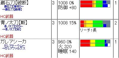 bandicam 2014-02-06 16-04-54-767