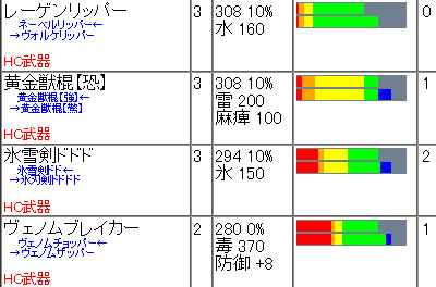 bandicam 2014-02-06 16-07-44-376