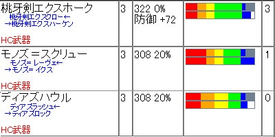 bandicam 2014-02-06 16-11-03-162