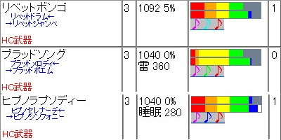 bandicam 2014-02-06 16-14-18-515