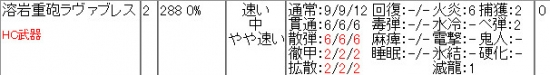 bandicam 2014-02-06 16-23-33-624