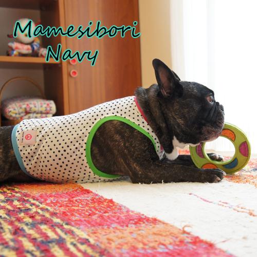 mamesibori-navy.jpg