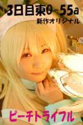 c83_mizuha.jpg