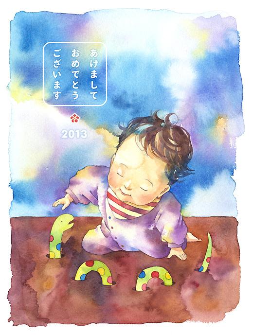 2013 年賀状 赤ちゃん
