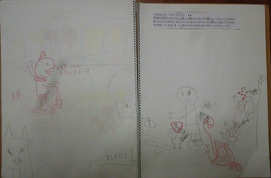 S5-02hiro.jpg