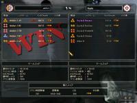 OMT2回戦