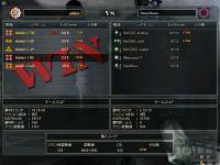 omts3回戦