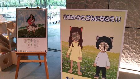 おおかみ_convert_20130514152214
