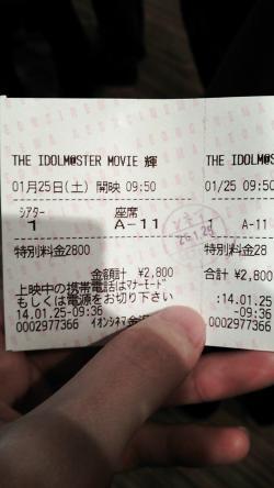 チケット_convert_20140125141617