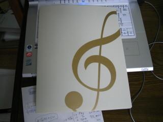 musicfile.jpg