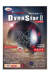 DYNA STAR II