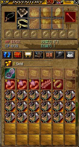 RedStone 12.12.22[06]