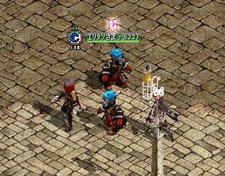 RedStone 12.12.24[06]