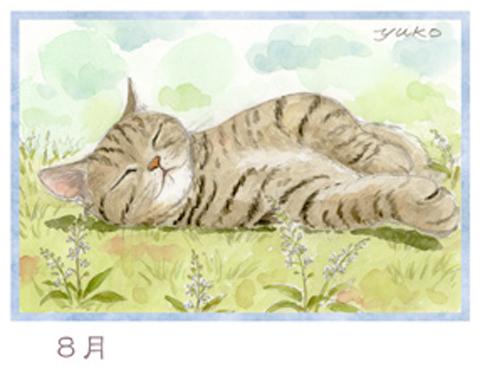 calendar13c_8.jpg