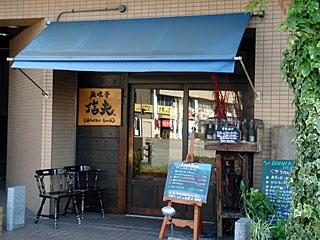 shinobu20081123_01.jpg